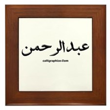 Abdelrahman Arabic Framed Tile