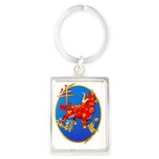 Year Of The Ox Oval Portrait Keychain