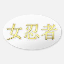 Gold Kunoichi 3 X 5 In. Sticker (oval)