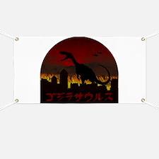 Gojirasaurus Banner