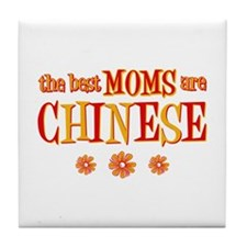 Chinese Moms Tile Coaster