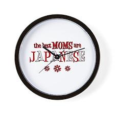 Japanese Moms Wall Clock