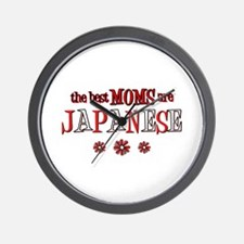 Japanese Moms Wall Clock