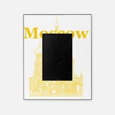 Moscow_10x10_v1_Saint Basils Cathedr Picture Frame