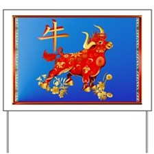 Place_mats-Year Of The Ox Yard Sign