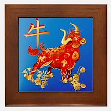 SHOWER CRTAIN Year Of The Ox Framed Tile