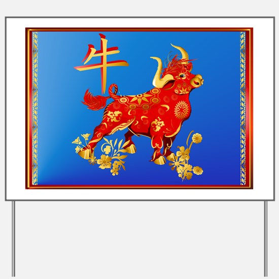 Area Rug b-Year Of The Ox Yard Sign