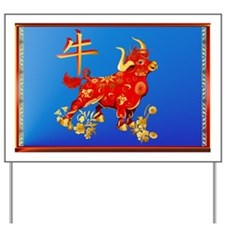Kitchen Towels Year Of The Ox Yard Sign