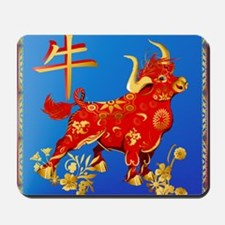 Pillow Year Of The Ox Mousepad