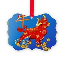 Year Of The Ox Ornament