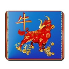 Year Of The Ox Mousepad