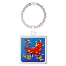 Year Of The Ox Square Keychain