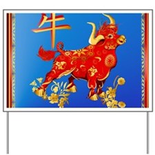 Year Of The Ox Yard Sign