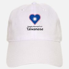 Happily Married Taiwanese Baseball Baseball Cap