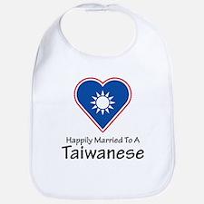 Happily Married Taiwanese Bib