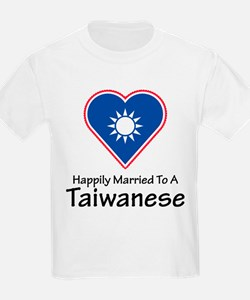 Happily Married Taiwanese T-Shirt