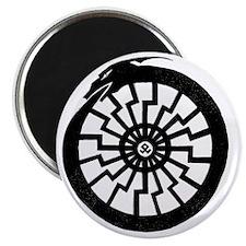 Serpentine Sun Wheel Magnet