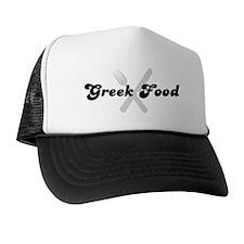 Greek Food (fork and knife) Trucker Hat