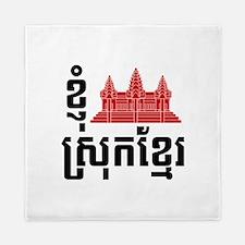I Angkor (Heart) Cambodia Khmer Language Queen Duv