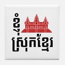 I Angkor (Heart) Cambodia Khmer Language Tile Coas