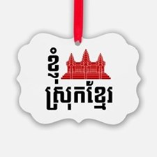 I Angkor (Heart) Cambodia Khmer Language Ornament