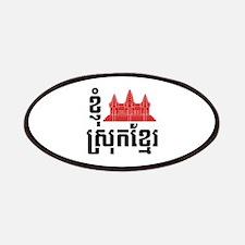 I Angkor (Heart) Cambodia Khmer Language Patches