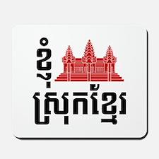 I Angkor (Heart) Cambodia Khmer Language Mousepad