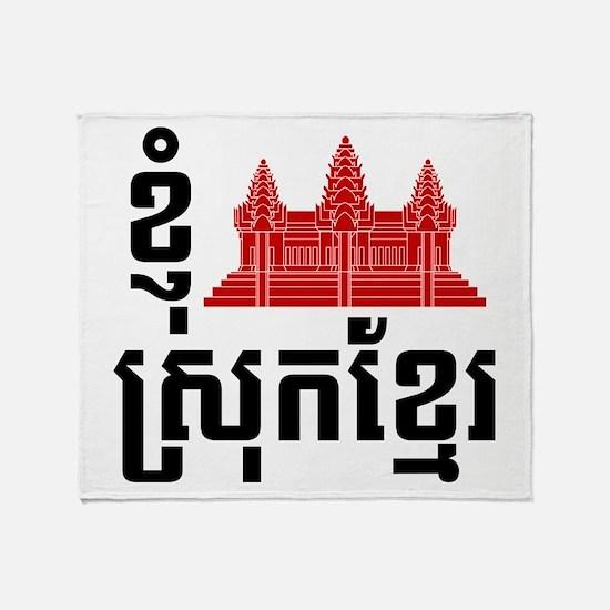 I Angkor (Heart) Cambodia Khmer Language Throw Bla