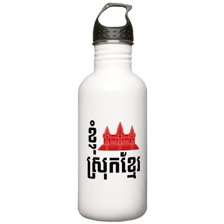 I Angkor (Heart) Cambodia Khmer Language Stainless