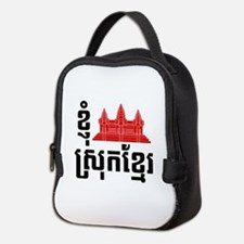 I Angkor (Heart) Cambodia Khmer Language Neoprene