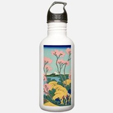 VINTAGE JAPANESE LANDS Water Bottle