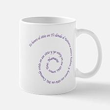 el significado del namaste Mug