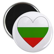 Bulgarian Flag Heart Valentine Magnets