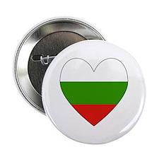 "Bulgarian Flag Heart Valentine 2.25"" Button"