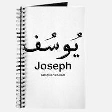 Joseph Arabic Calligraphy Journal