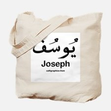 Joseph Arabic Calligraphy Tote Bag