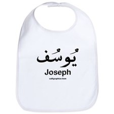 Joseph Arabic Calligraphy Bib