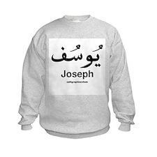 Joseph Arabic Calligraphy Sweatshirt