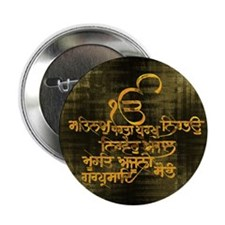 """MulMantra_clock.png 2.25"""" Button (10 pack)"""
