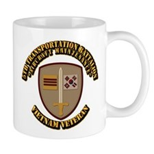 Army - 5th Transportation Battalion Mug