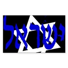 Abstract Israel Black Rectangle Decal