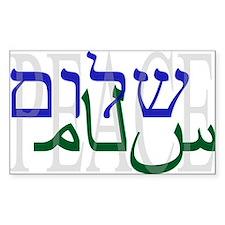 Shalom Salaam Peace Rectangle Decal