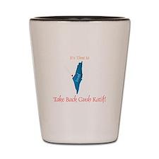 Gush Katif Shot Glass
