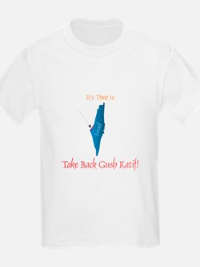Gush Katif T-Shirt