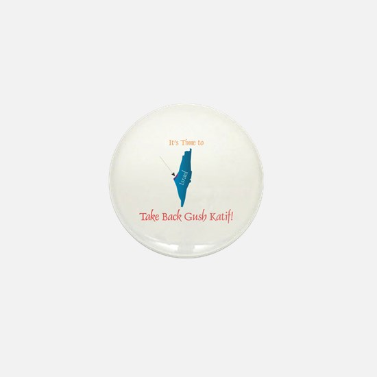 Gush Katif Mini Button