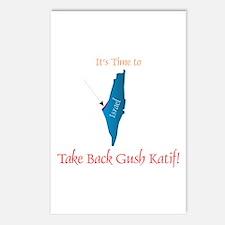 Gush Katif Postcards (Package of 8)