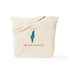 Gush Katif Tote Bag