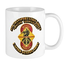 8th Transportation Group with Text Mug
