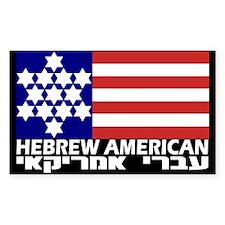 Hebrew American Sticker Black (Rectangular)