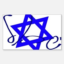 Israel Tilted White Rectangle Decal
